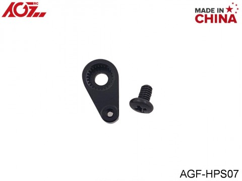 AGF-Receiver Module AGF-HPS07