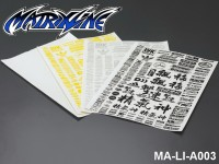 132 CHARACTER DECAL SHEET - High Flexible Vinyl Label MA-LI-A003WT-White White