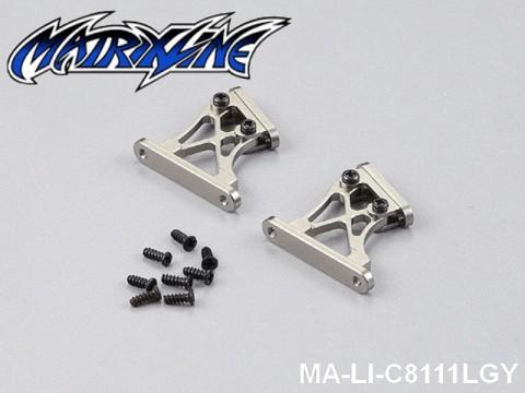 43 Rear Wing Mount (CNC Aluminium) Height: 2.5cm MA-LI-C8111LGY Grey